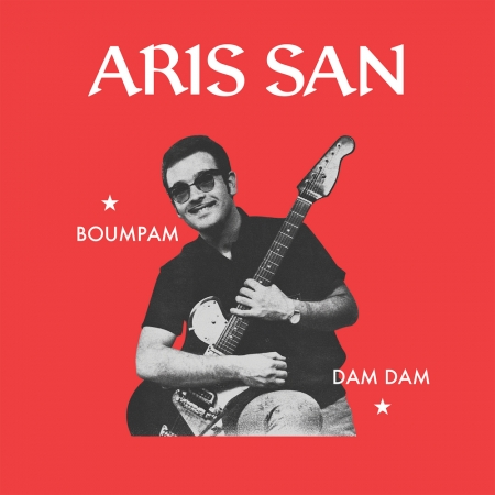Aris San & His Electric Guitar - Ta Matia Sou (Your Eyes)