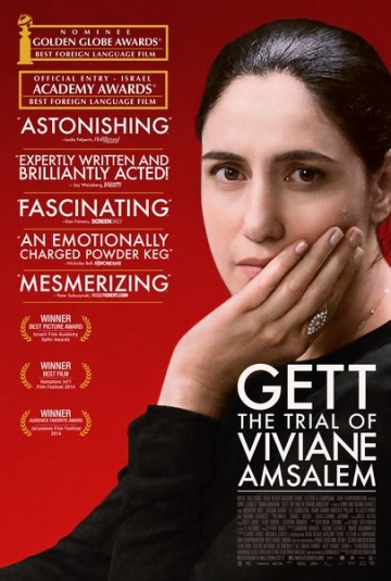 Gett: The Trial of Viviane Amsalem(2014) - (cineκρηκτική Νοεμβρίου)